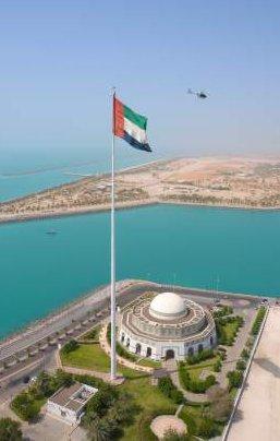 Hydrogen Power Abu Dhabi With Aerial Abu Dhabi View - iStockPhoto