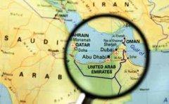 Hydrogen Power Abu Dhabi With Map Location