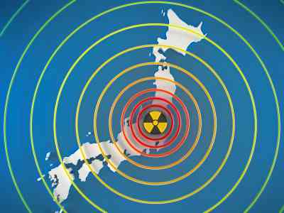World Nuclear News Includes Radioactive Fallout In Japan - iStockPhoto