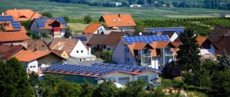 Solar Power For Homes In A Village - iStockPhoto