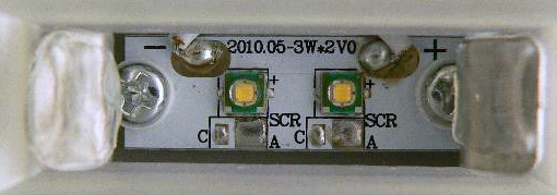 Modern LED Unit With two Tiny White LED emitters shown centrally